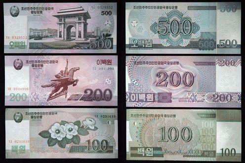 datování japonských bankovek seznamka aplikace nejoblíbenější