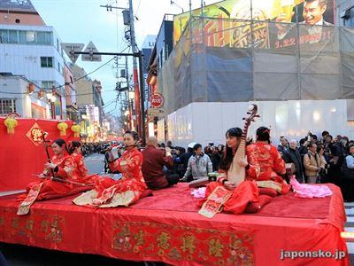 kobe japonsko datování mezinárodní seznamka Ukrajina