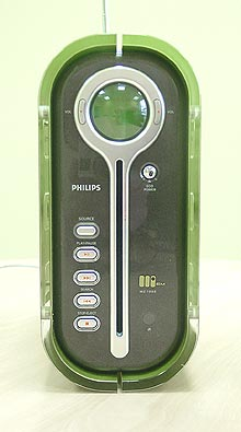 philips_mz1000_3