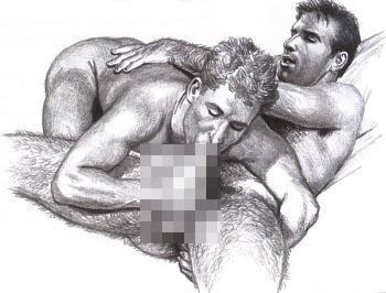 židovský Gay Sexporno trochu prsia
