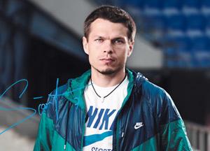 Libor Sionko